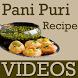 Pani Puri Recipes VIDEOs by Karan Thakkar 202
