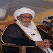 Sheikh Dahiru Bauchi by Mohammed M Mutaru