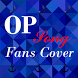 Ost. One Piece Fans Cover