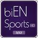 Ben Sport HD - بين سبورت مباشر by PurpleBen HD