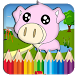 Coloring book : Cute Animals for kids and toddlers by zBitsProductions
