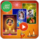 Diwali Mini Movie Maker by Royal Developer