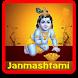 Krishna Janmashtami Wishes by Lavender Technolabs