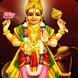 Angaaraka Gayatri Mantra