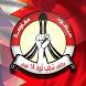 ائتلاف شباب ثورة 14 فبراير by MaramHost