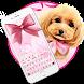 Cute little dog keyboard theme by theme master
