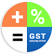 GST Calculator by quality field