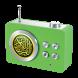 راديو القرآن (حسب القارىء) by brouj