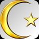 Islamic Ringtones by Crystal Clear Ringtones