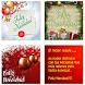 Postales Feliz Navidad