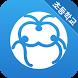 대구노변초등학교 - 대구행복스쿨 by 국민안전 위원회