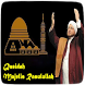 Qasidah Majelis Rasulullah by Seraphina Shine Dev