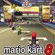 New Trick Mario Kart 8