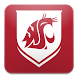 Washington State University by Guidebook Inc