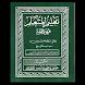 Talim Muta Alim by IstanStudio