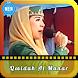 Full Qosidah Al-Manar