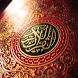 Al-Quran Tafsir Ibnu Katsir by studiosatu