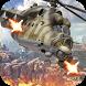 Air Gunship Battle 3D by FingerTouch Games