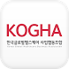 KOGHA 한국글로벌헬스케어사업협동조합 모바일 수첩 by hanulsoft