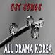 All Drama Korea OST Songs