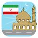 Iran Prayer Timings by KS Mobile Apps