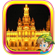 Escape From Emirates Palace by EightGames