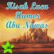 Kisah Lucu Humor Abu Nawas by Ahbar Studio