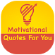 Motivational Quotes - Success by BABA ANASS