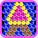 Bubble Shooter Game by Bubble Shooter new