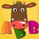 Учим буквы весело (бесплатно) by CatDonut