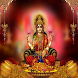 Hindi Lakshmi Ma Songs Mantras by Lotus Pond