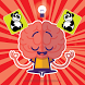 Memory Matchup Brain Game by v32BitStudios