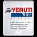 Radio Yeruti Fm by Redperuhosting.com - Erick H.Z.