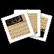 البطاقة | الجهاد في سبيل الله by Albetaqa.site