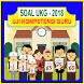 Soal UKG Terbaru 2018 - Uji Kompetensi Guru by AIREAL APP