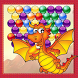 Bubble of Dragons Game by Buuble Shooter Funny Online