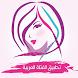 تطبيق الفتاة العربية by Arabia SEO