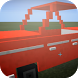 New Cars Mech Mod for MCPE by introqtgamesinc