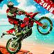 Crazy Stuntman Bike Rider Tricky Bike Stunt Master by Jhatka Gamers