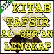 Kitab Tafsir Al-Qur'an Terlengkap by Doa Dan Amalan