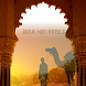 Jaisalmer Hotels by EGLOBE SOLUTIONS