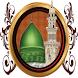 Islamic World:Quran,Qibla by Saim Rafique