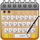 Notepad Keyboard Theme