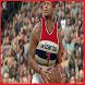 PROGUIDE NBA 2K17