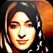 قصص عظماء دخلوا الإسلام by Adev Production Team