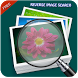 Reverse Image Search by appscom