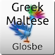 Greek-Maltese Dictionary by Glosbe Parfieniuk i Stawiński s. j.