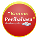 Kamus Peribahasa by MeeBee