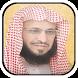محاضرات الشيخ عائض القرني by dev.bestapps