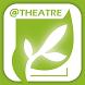@Theatre (台灣表演藝術訊息交流平台) by SourceKode Co., Ltd.